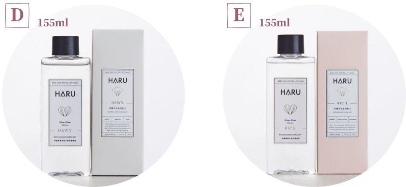 HARU香氛潤滑液(水性)
