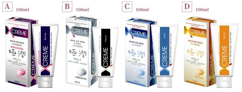X-creme超快感潤滑液(水性)